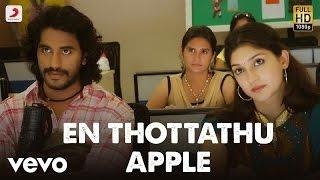 Eppadi Manasukkul Vanthai - En Thottathu Apple Tamil Lyric   Daniel
