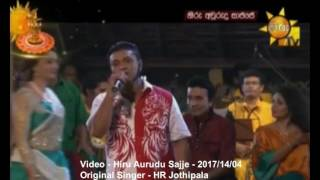 Kawuda Oba Kawrundo - Surendra Perera