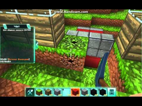 Куб Страйк 3D - YouTube