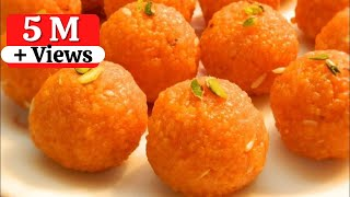 Motichoor Ladoo/ Motichoor Laddu recipe Perfect Motichoor ladoo  with all secret TIPS AND TRICKS