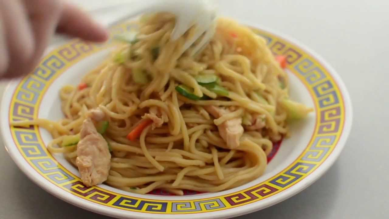 Chow Mein Recipes Chow Mein Recipe How to Make