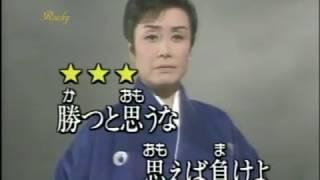 12 柔 カラオケ 美空ひばり