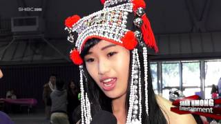 SUAB HMONG E-NEWS:  Exclusive with Luna Vang, Hmong Female Singer