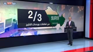 بورصة السعودية.. مسموح للأجانب