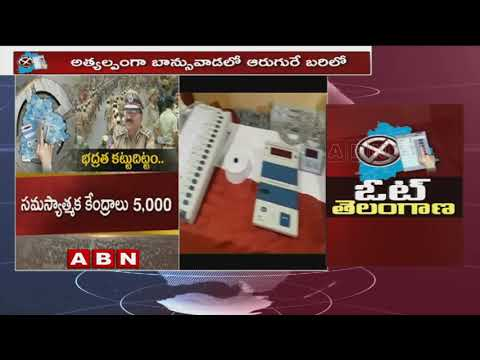 Telangana Assembly elections 2018 Polling | 757 polling stations set up in Nirmal district |