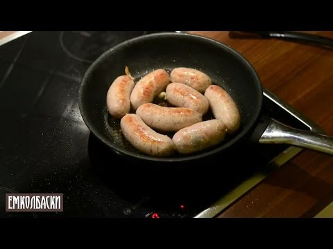 Как готовить колбаски - видео