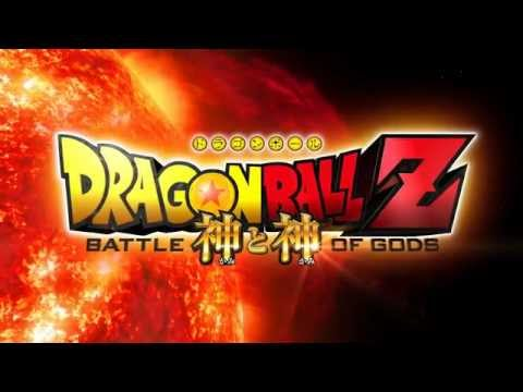 Nuevo tráiler oficial de Dragon Ball Z: Battle of Gods (VIDEO)