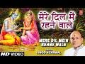 Suopr Hit Aakola Magrhi Wale Baba Vishal Bhjane