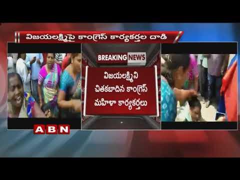 Vijaya Lakshmi Protest Against Congress Activist Gandra Venkata Ramana | Bhupalpally | ABN Telugu