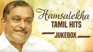 Hamsalekha Tamil Hits Jukebox || Hamsalekha Hit Songs || Tamil Songs || T-Series Tamil