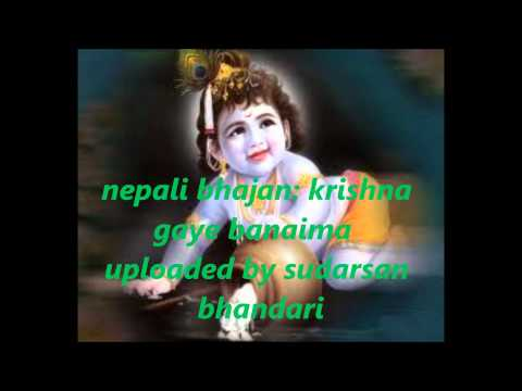 nepali bhajan krishna gaye banaima  uploaded by sudarsan bhandari...