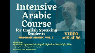 Madina Book II - Lesson 19 Full - Learn Arabic Course - Belajar Bahasa Arab