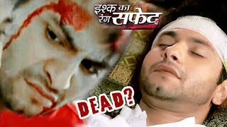 Viplav DEAD? Meets with an ACCIDENT! | Ishq ka Rang Safed | Colors