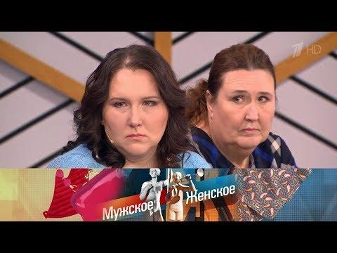 Мужское / Женское - Папа за полмиллиона. Выпуск от 21.05.2018