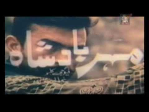 Mehr Badshah Part1 video