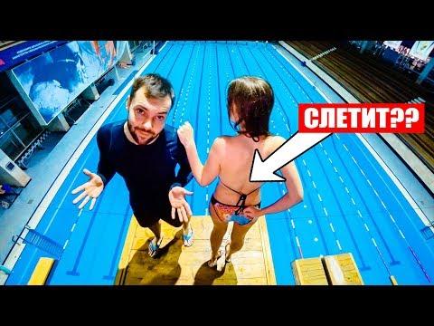 КУПАЛЬНИК СЛЕТИТ??? | Маша Маева и прыжки в воду с разных высот