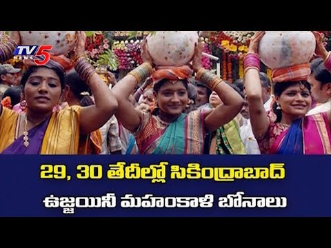 Telangana Bonalu 2018 | Bonalu Festival Celebrations in Hyderabad | TV5 News