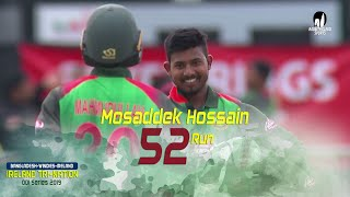 Mosaddek Hossain's 52 Runs Against Windies || Final Match || ODI Series || Tri-Series 2019