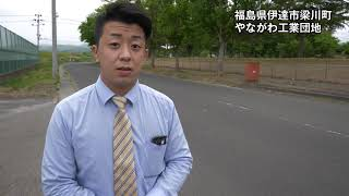 落ち武者が出る?!【FDNニュース】