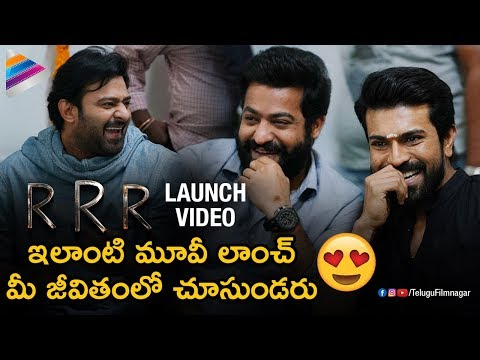 RRR Launch BEST Moments | Jr NTR | Ram Charan | SS Rajamouli | Prabhas | Chiranjeevi | MM Keeravani