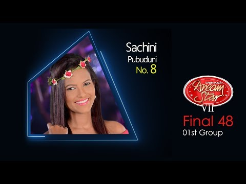 Dream Star Season 7 | Final 48 ( 01st Group ) Sachini Pubuduni | 03-06-2017