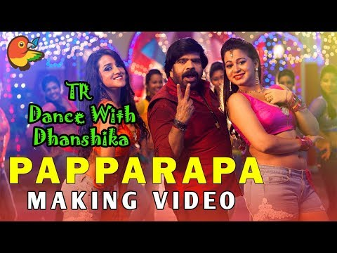 Dhanshika dance with TR | Paparapa Trend Song | Latest Kuthu | (Exclusive) | Official Making Video