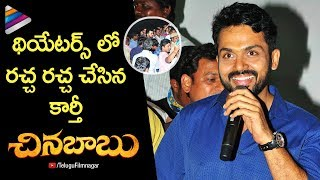 Karthi Hungama at Chinna Babu Movie Theaters | Chinna Babu Telugu Movie | Sayesha | Telugu FilmNagar