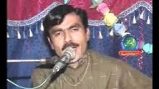 dhola rutha wada ay.mp4