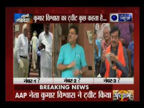 Navjot Singh Sidhu, Shatrughan Sinha and Kirti Azad might join AAP: Tweets Kumar Vishwas