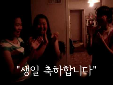 Happy birthday song in Korean - practicalkorean.co.