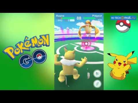 Видео: Pokemon GO — что нужно делать в популярной игре?