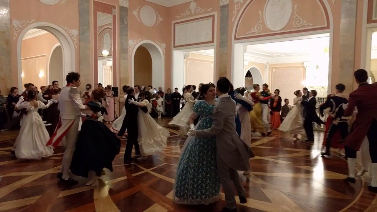 Russian ball wedding