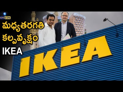 మధ్యతరగతి కల్పవృక్షం IKEA..! | IKEA Launched in Hyderabad..! | Eyecon Facts
