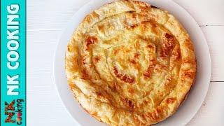 Болгарская Баница с Тестом ФИЛО ♥ 2 Способа Приготовления ♥ Рецепты NK cooking
