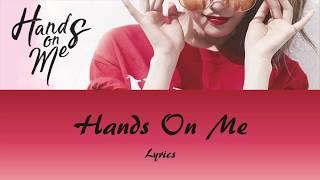 Kim Chungha (김청하) Hands On Me Lyrics