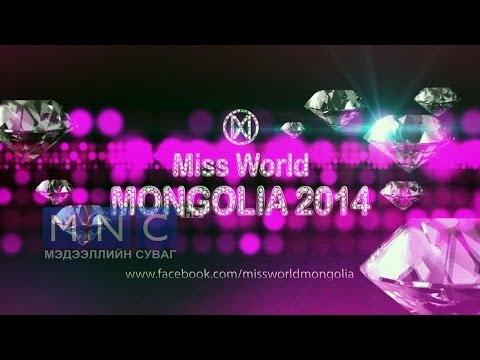 Miss World Mongolia 2 2014