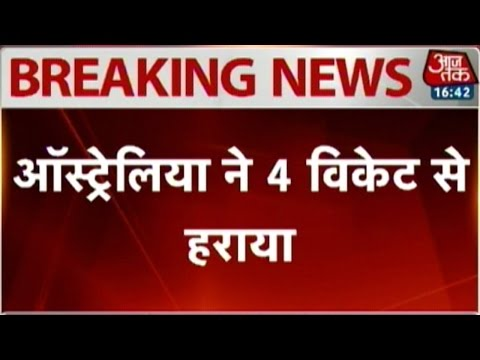 India lose Melbourne ODI by 4 wickets
