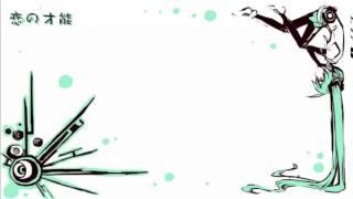 【寡黙音しいな】恋の才能【UTAUカバー】
