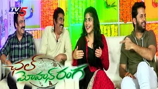 Chal Mohana Ranga Ugadi Special Interview | Nithin 25th Movie