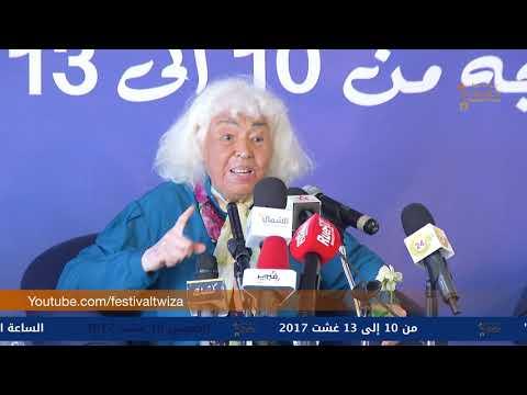 لقاء مع ضيفة شرف المهرجان الدكتورة نوال السعداوي