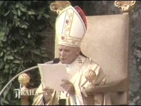 Всецело Твой, памяти Иоанна Павла II