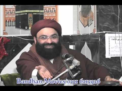 Hazrat Omar Farooq Radi Allah Anhu Ka Imaan video