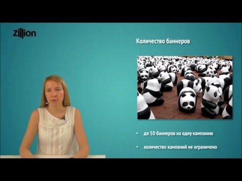 О медийно-контекстном баннере Яндекса