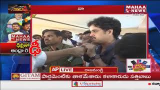 Delhi To Dhee Andhra Ready Meeting Ends With Clash @ Rajahmundry  - netivaarthalu.com