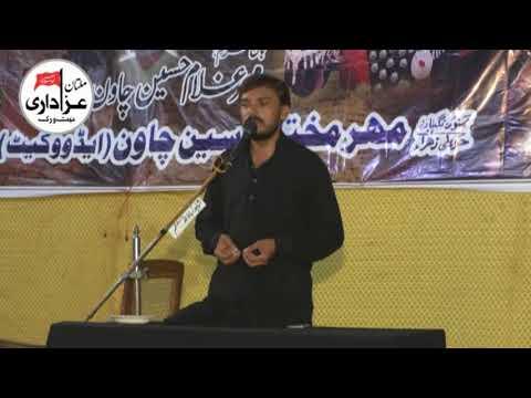Zakir Baqir Raza Sadique | 2 Muharram 1439-2017 | ImamBargah Hussainia Sahi Chawan Multan