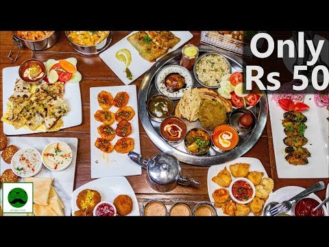 Unlimited Maharaja Thali @545, Food at Rs 50 Only? How?