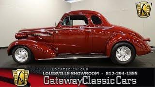 1938 Chevrolet Master Deluxe -  Louisville Showroom - Stock # 1506