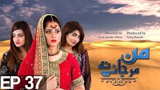 Man Mar Jaye Na Episode 37
