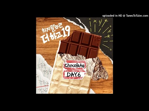 DAY6 (데이식스) – Chocolate (Instrumental)