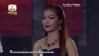 The Voice Cambodia - Live Show 2 - បើយើងក្លាយជាអ្នកដទៃ - ចំរើន សុភ័ក្រ្ត